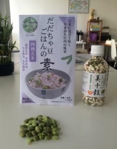 Edamame lyophilisés et mélange de céréales pour riz