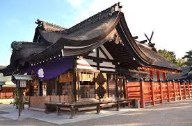 sanctuaire Sumiyoshi Taisha