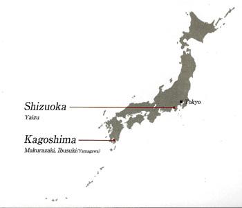 carte-kagoshima