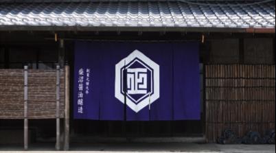 shibanuma-factory