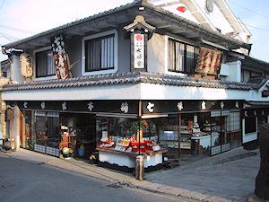 shichimi-honpo