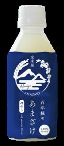 Amazake bleu
