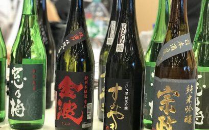 Les sakés de Saga