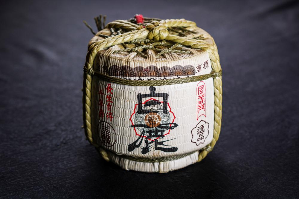 Fut de saké traditionnel