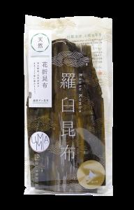 122 - Algue kombu sauvage (rausu) 150g