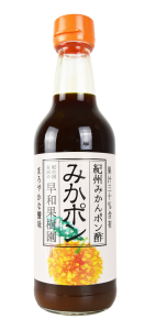 ponzu, sauce soja, agrume, mikan, yuzu, sudachi, ogonkan, yuko, citron, japon, japonais, umami, sauce, dressing, salade