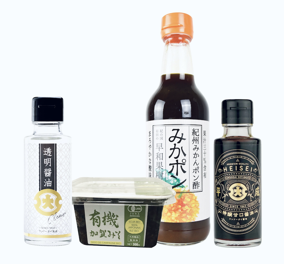miso, japon, japonais, cuisine, sushi, umami, épicerie, ponzu, mikan, ponzu de mikan, wakayama, sauce soja transparente, sauce soja, soja, sauce, heisei, sauce soja sucrée, miso, miso de saga, saga, miso de campagne, biologique