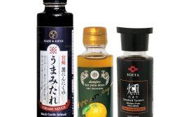 assaisonnements venus du Japon ail noir yuzu kosho liquide sauce soja fumée