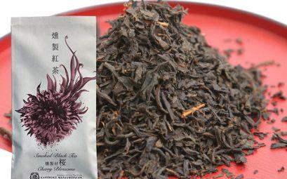 thé noir fumé au bois de cerisier sakura japonais japon umami