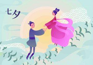Les étoiles de Tanabata se retrouvent
