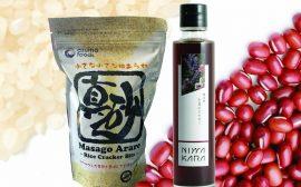 Arare billes de riz croustillantes et vinaigre de haricots azuki