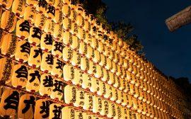 Lanterne d'O-bon au Japon célébration des morts et ancêtres