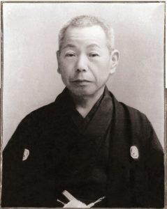 Suekichi Kishimaru inventeur du furikake