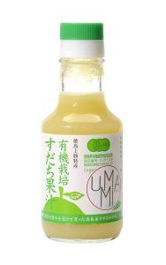 Jus de Sudachi Bio agrume japonais citron vert