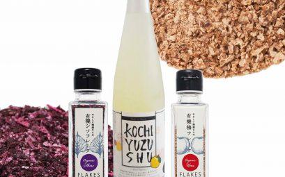 Nouveaux produits de mars chez umami flocons croustillants au shiso bio, yuzushu et flocons croustillants à l'ume