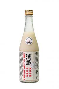 sake trouble nigori de hiroshima sur fond blanc