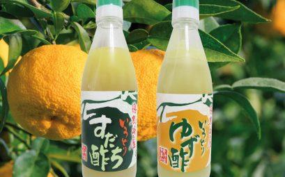 Bouteilles de jus d'agrumes japonais yuzu et sudachi sur une image de fruits yuzu en fond