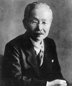 photo du professeur Kikunae Ikeda qui a découvert l'umami