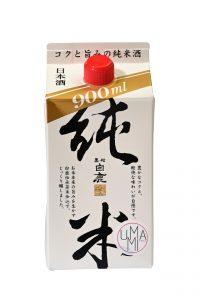 bouteille de saké de cuisine hakushika par umami