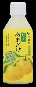 bouteille d'amazaké au yuzu