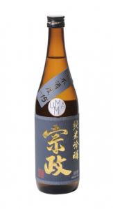 Bouteille de saké japonais de Saga sur fond blanc