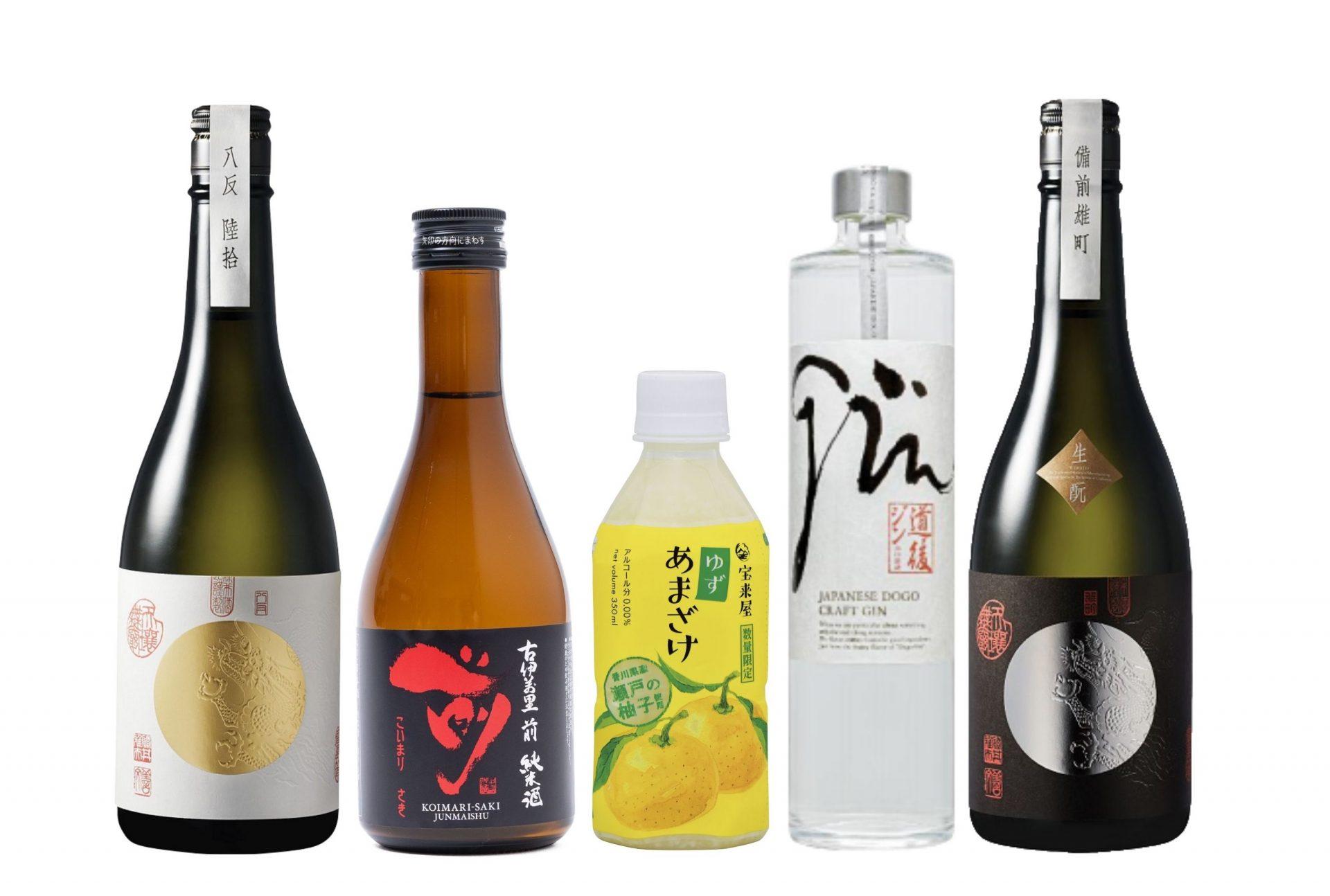 bouteilles de saké, d'amazaké et de gin
