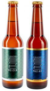 deux bouteilles de bière de Kanazawa. Bière premium de Kanazawa wizen et bière premium de Kanazawa pale ale.