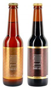 deux bouteilles de bière premium de Kanazawa. Bière premium de Kanazawa Koshihikari Ale et bière premium de Kanazawa Dark Ale