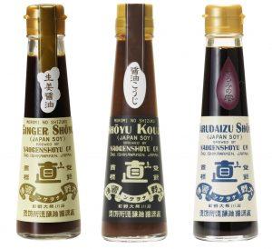 trois bouteille de sauce de soja produites par l'entreprise Naogen Shoyu
