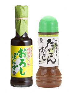 bouteille de sauce ponzu au daikon et flacon de sauce vinaigrée au daikon produites par Naogen Shoyu