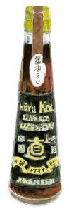 dessin d'une bouteille de sauce soja épaisse au moromi de koji Naogen