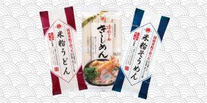 un paquet de udon sans gluten, un paquet de kishimen, un paquet de somment sans gluten