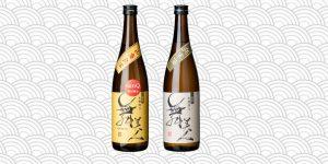 2 bouteilles de saké de fukui sur fond de vague japonaise
