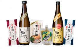 packshot de produits japonais sur fond blanc