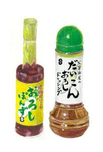 dessin d'une sauce ponzu au daikon et d'une sauce vinaigrée au daikon râpé