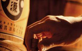 fut de sauce soja en bois avec main
